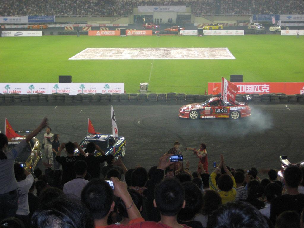 我拍摄的一些2008世界汽车漂移系列赛 杭州锦标赛 精彩图片 影音靓图 高清图片